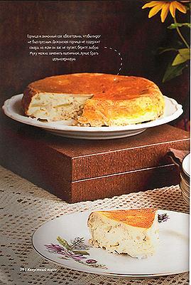 литература - мультиварка: 100 здоровых завтраков и ужинов
