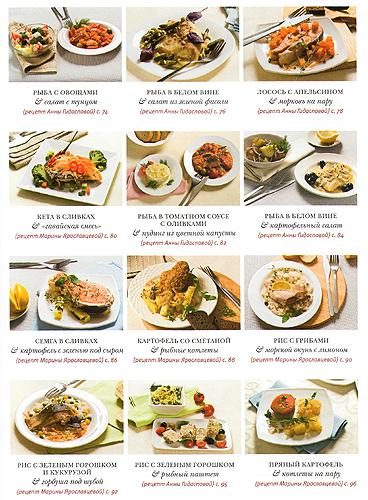 литература - мультиварка: готовим два блюда сразу