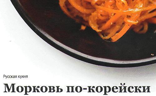 литература - как научиться готовить