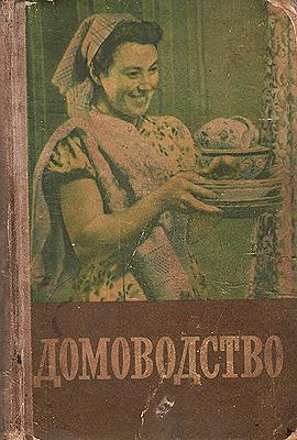 литература - Сам себе шеф-повар. Как научиться готовить без рецептов.