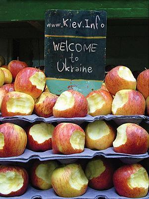 украинские яблочки