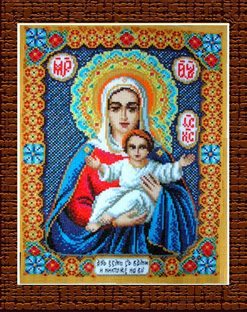 Икона божией Матери Азъ есмь с нами