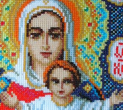 Икона божией Матери Азъ есмь с