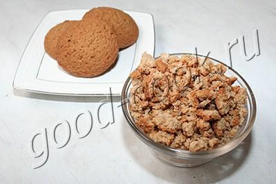 десерт из малины, творога и овсяного печенья