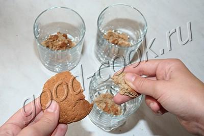 """десерт со сливками, печеньем и ликёром """"Амаретто"""""""