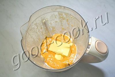 оранжевая пасха с курагой