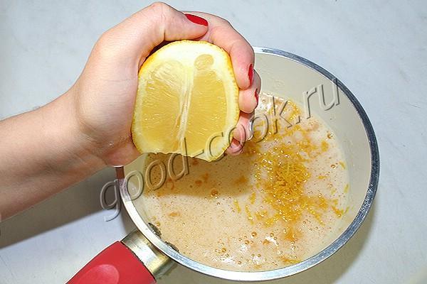 лимонная пасха