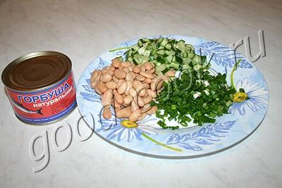 фасолевый салат с консервированной рыбой