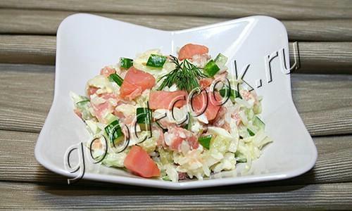 салат по царски рецепт с семгой и