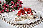 закусочный баклажановый торт