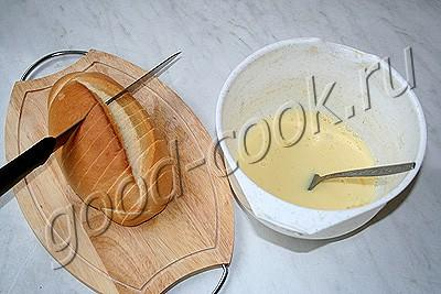 """Сладкие гренки """"Мой вариант"""" – кулинарный рецепт"""