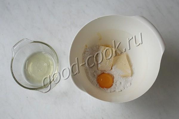 """печенье """"Снежный лимон"""""""