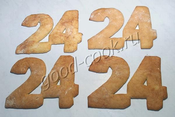 """торт """"Цифра"""" из медово-сметанного теста"""