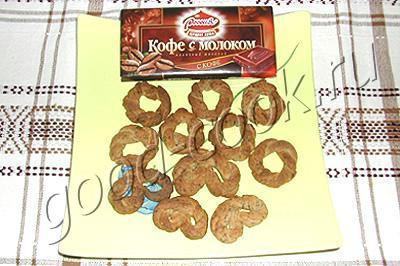 шоколадные веночки с ромом