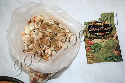 пряные соленые сухарики