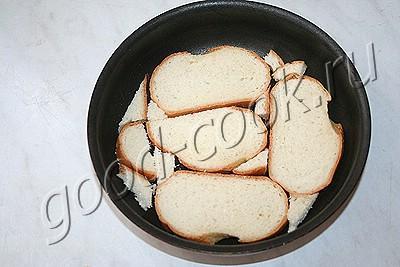 хлебный пудинг со сливами