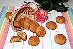 кофейное печенье с орехами