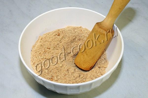 открытый пирог с afhitv и сыром