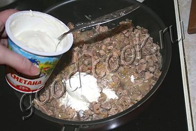 мясо с имеретинским шафраном в сметанном соусе
