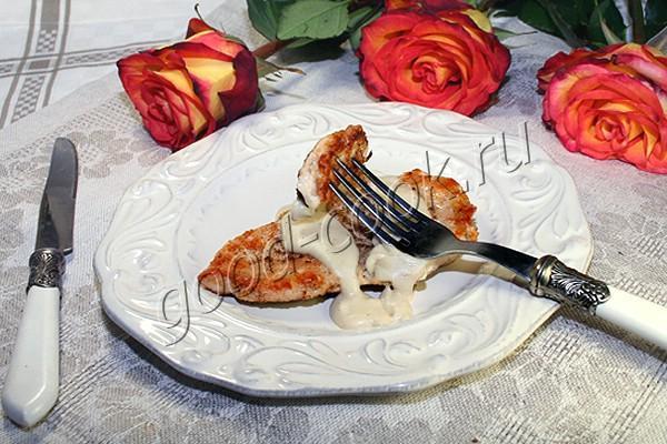 жареное куриное филе с молочным соусом