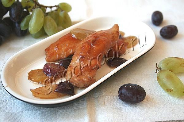 курица жареная с виноградом по-итальянски