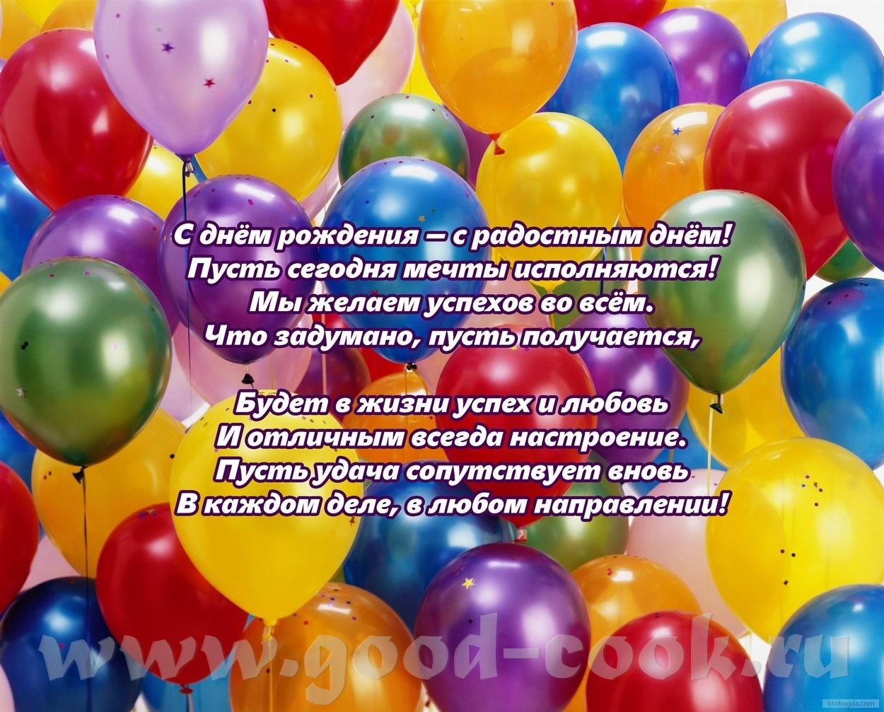Поздравление кирилл с днем рождения
