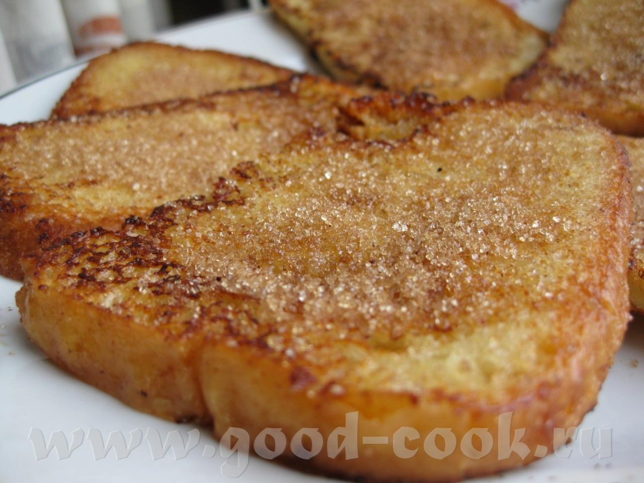 Как сделать гренки из белого хлеба с сахаром и яйцом
