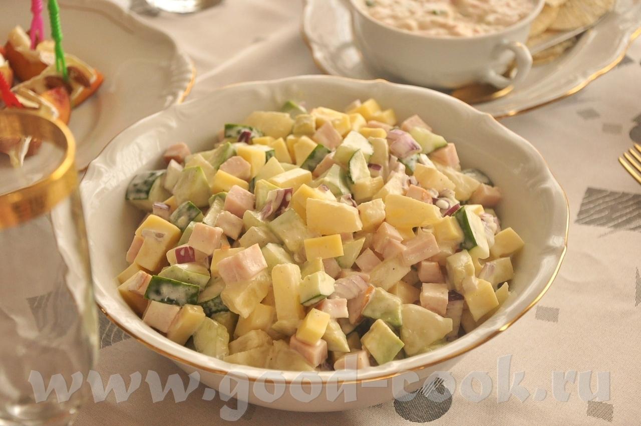 Салат с ананасами и сыром с ветчиной и