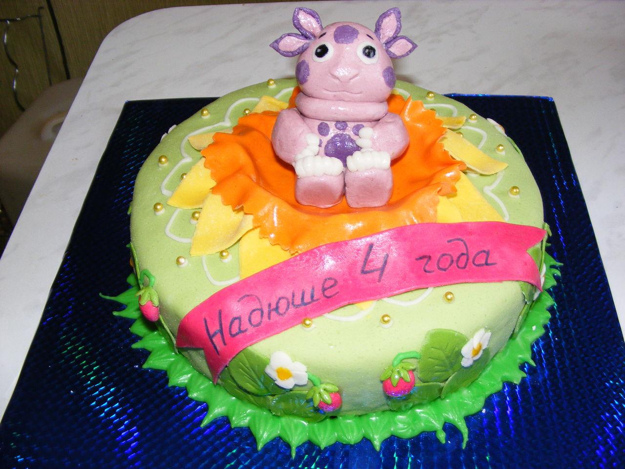 Рецепт торт на день рождения ребенку