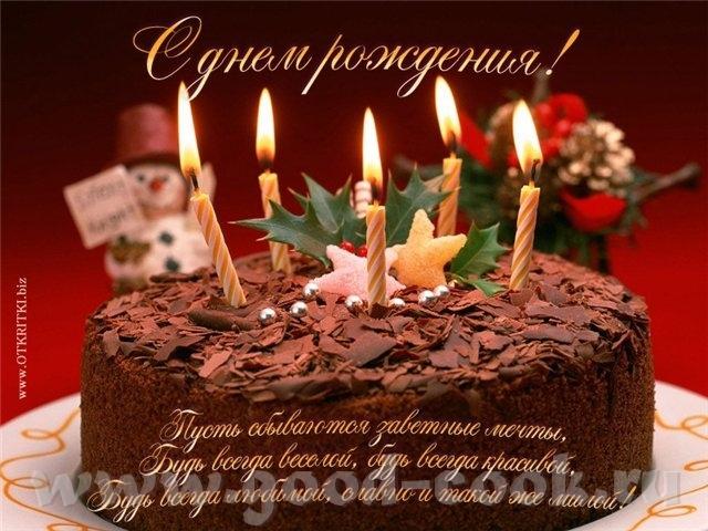 http://www.good-cook.ru/i/big/4/c/4cc1455f2f8ad81b6421c578c8f473b3.jpg