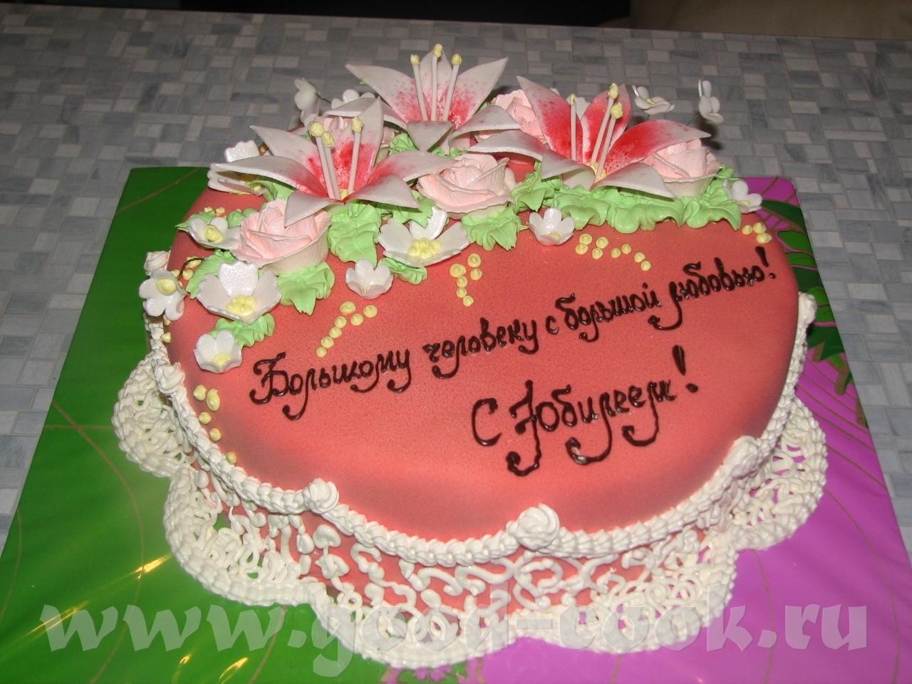 Как правильно написать поздравление на торте