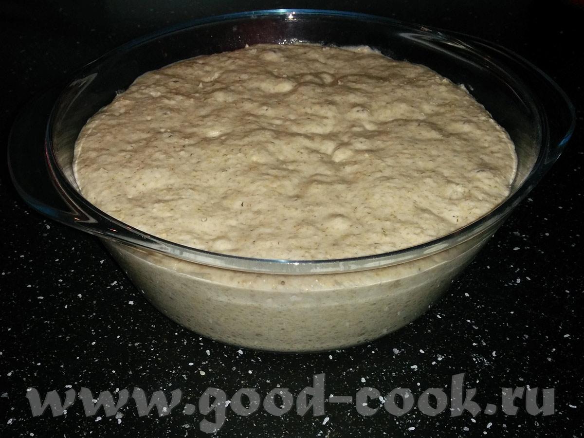 Рецепт опары для хлеба без дрожжей