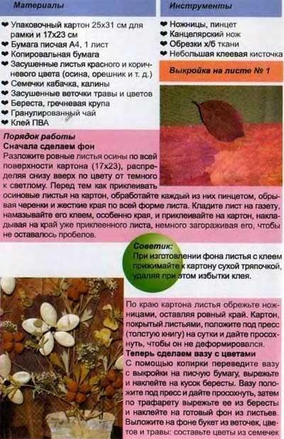 http://www.good-cook.ru/i/big/7/f/7f2551ef8f21b1384f0901da0e3fbe57.jpg