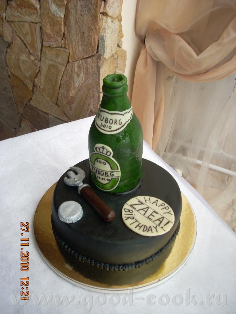 Торт из бутылок пива мастер класс
