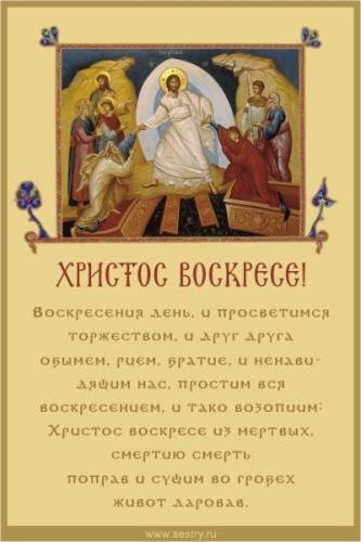http://www.good-cook.ru/i/big/a/2/a25f72b874c2be16c9580d3b033103ff.jpg