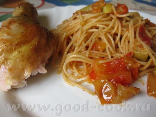 А у меня сегодня на ужин были Помидоры с зеленью от Кутовой Ирины И спагетти с овощами и запеченной... - 2