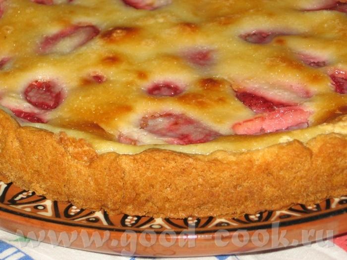 тыквенный пирог с кремом рецепт с фото