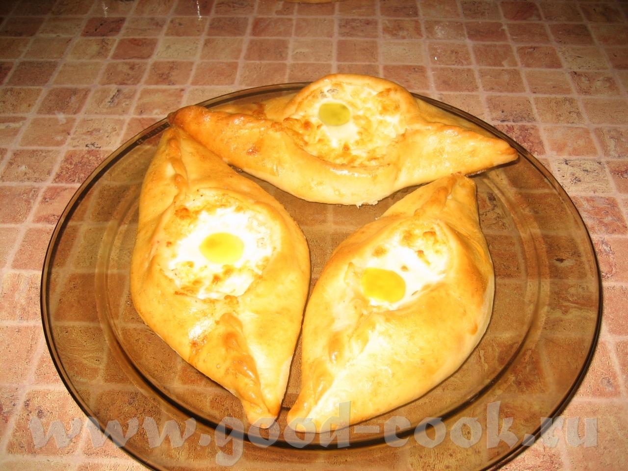 Хачапури с сыром из слоеного теста 11 фотография