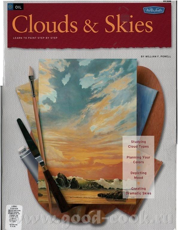 книгу, как рисовать небо.