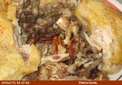 Курица фаршированная мацой и орехами пекан