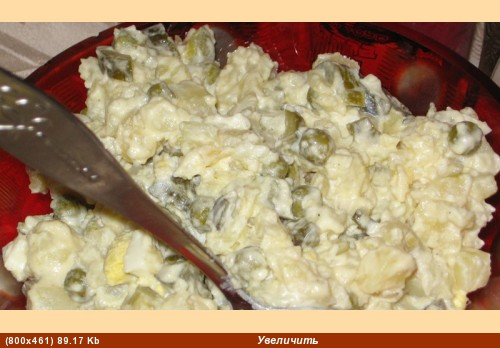 """Салат """"Болгарский"""" с грибами Оливье Салат из зеленой фасоли и куриного мяса Рыбный холодец - 2"""