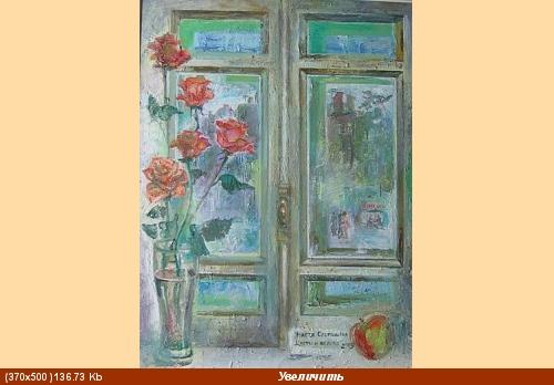 Посмотри нашла художницу практически рисует всегда окно и на его фоне кто-то или что-то -- Настя Сл... - 3