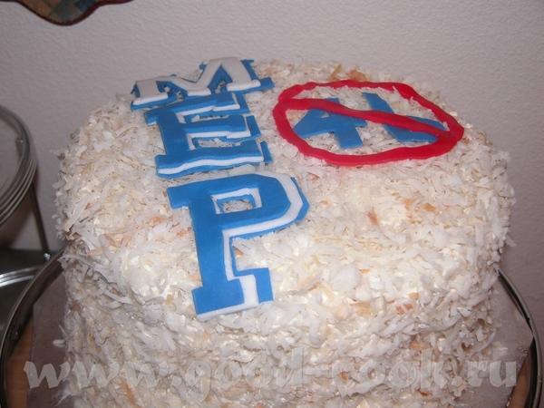Но совсем не обязательно украшать всю поверхность торта - 2