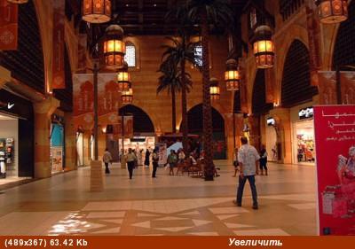 """Египетская """"улица"""" вечером """"Уличное"""" кафе в """"Египте"""" """"Улица"""" Египта в дневном свете"""