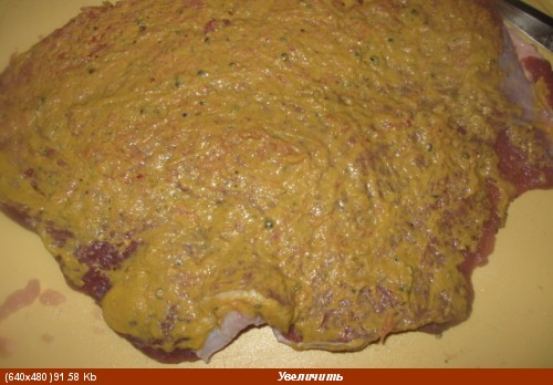 Говяжий пласт мяса солим, перчим и смазываем обильно готовой горчицей - 2