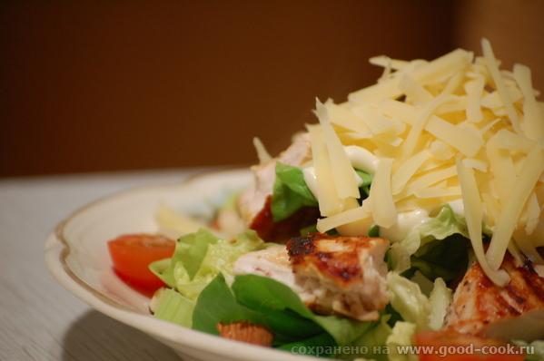 На днях рассказывала вам, что ела салат в итальянской ресторации - 3