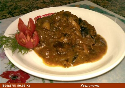 Говядина с черносливом и грибами 1,5 кг говядины куском(плечо) 1 большая луковица 0,5 стакана красн...