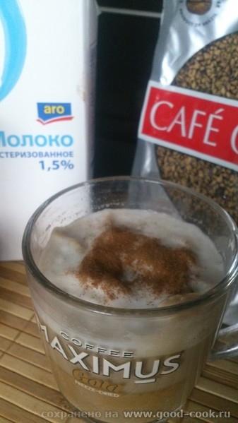 кофе с молочной пеной и корицей