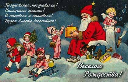 Девочки, Наташенька, все кто празднует католическое Рождество
