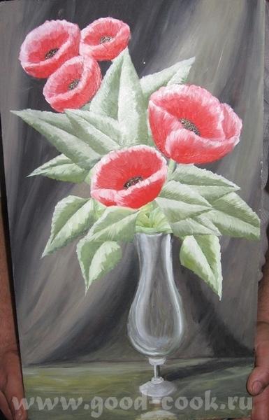 Моя первая картина моя вторая картина - 2